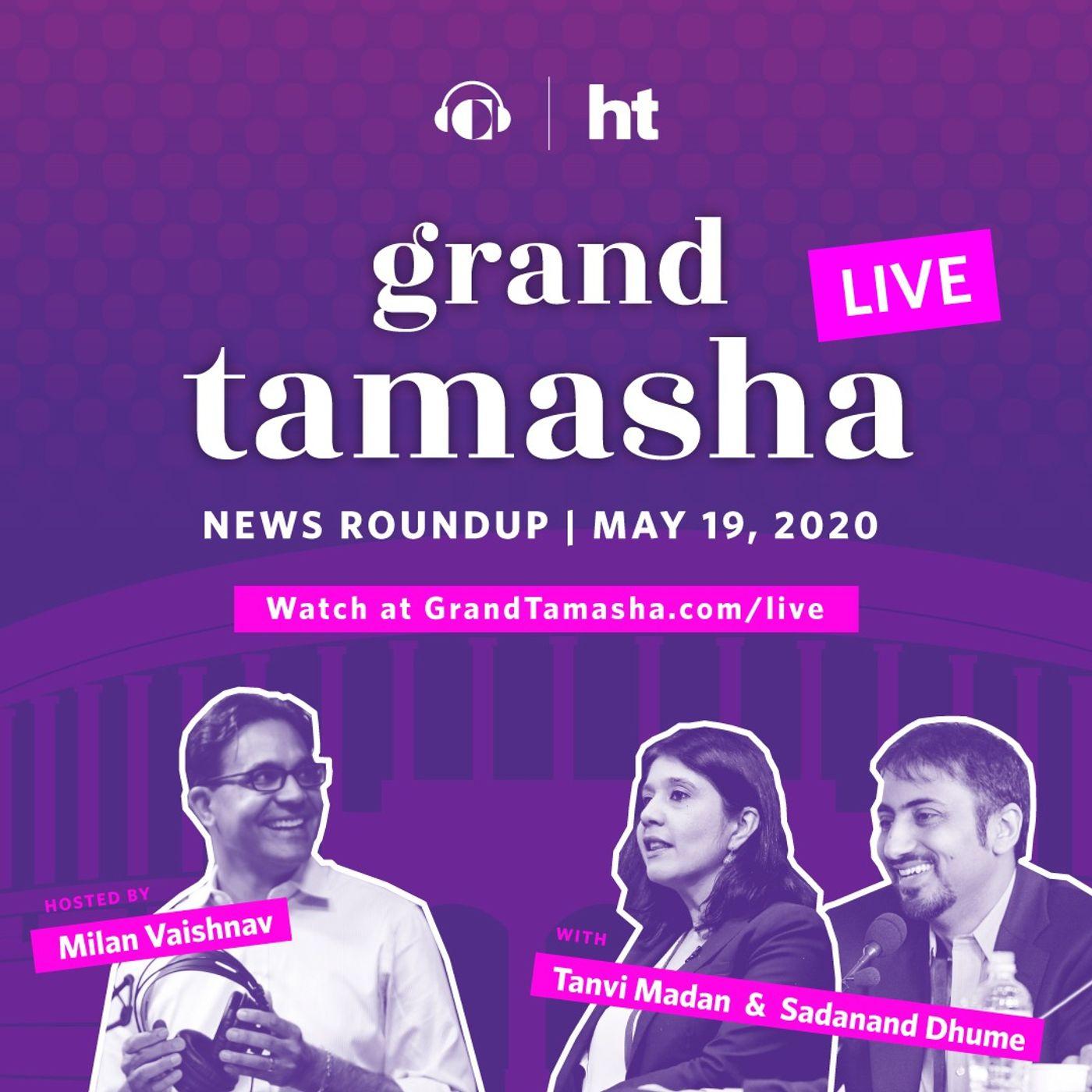 Special Event: #GrandaTamashaLive