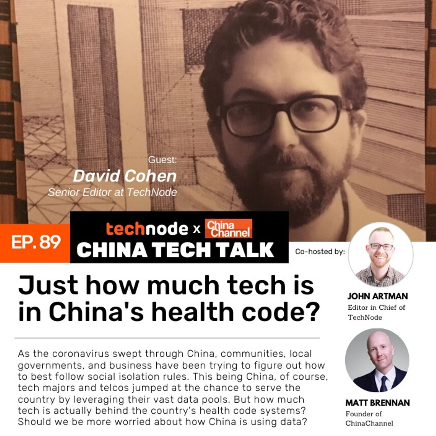 89: Just how much tech is in China's health code?