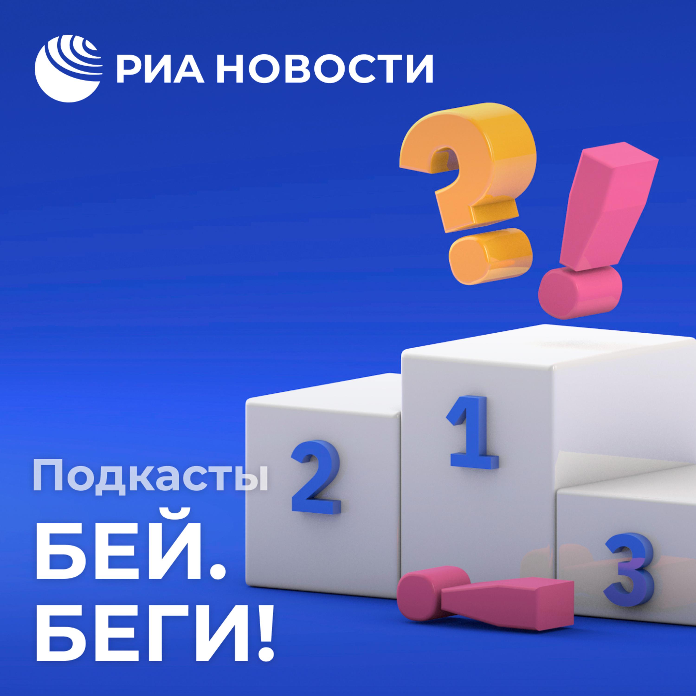 Кузнецов и кокаин, Краснодар и Лига Чемпионов и договоры биатлонистов