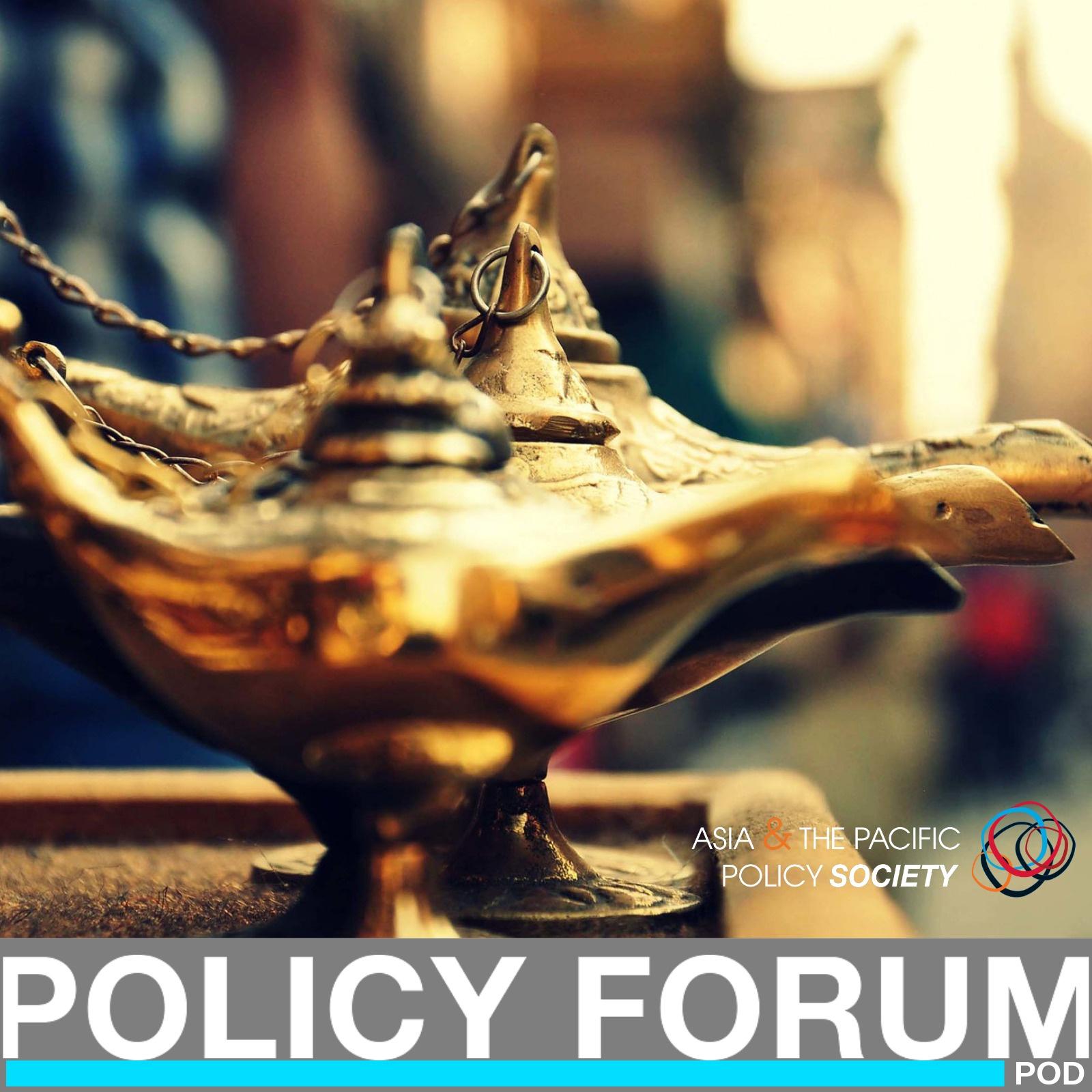 A policy wish list