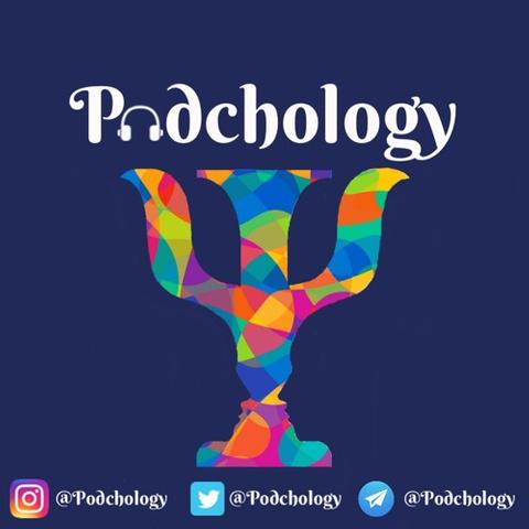 روانشناسی-یونان-پارت-دوم