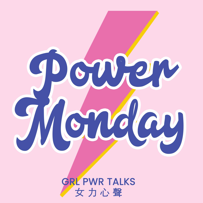 Power Monday — 連假假期有放鬆到,怎麼週一還是提不起勁?