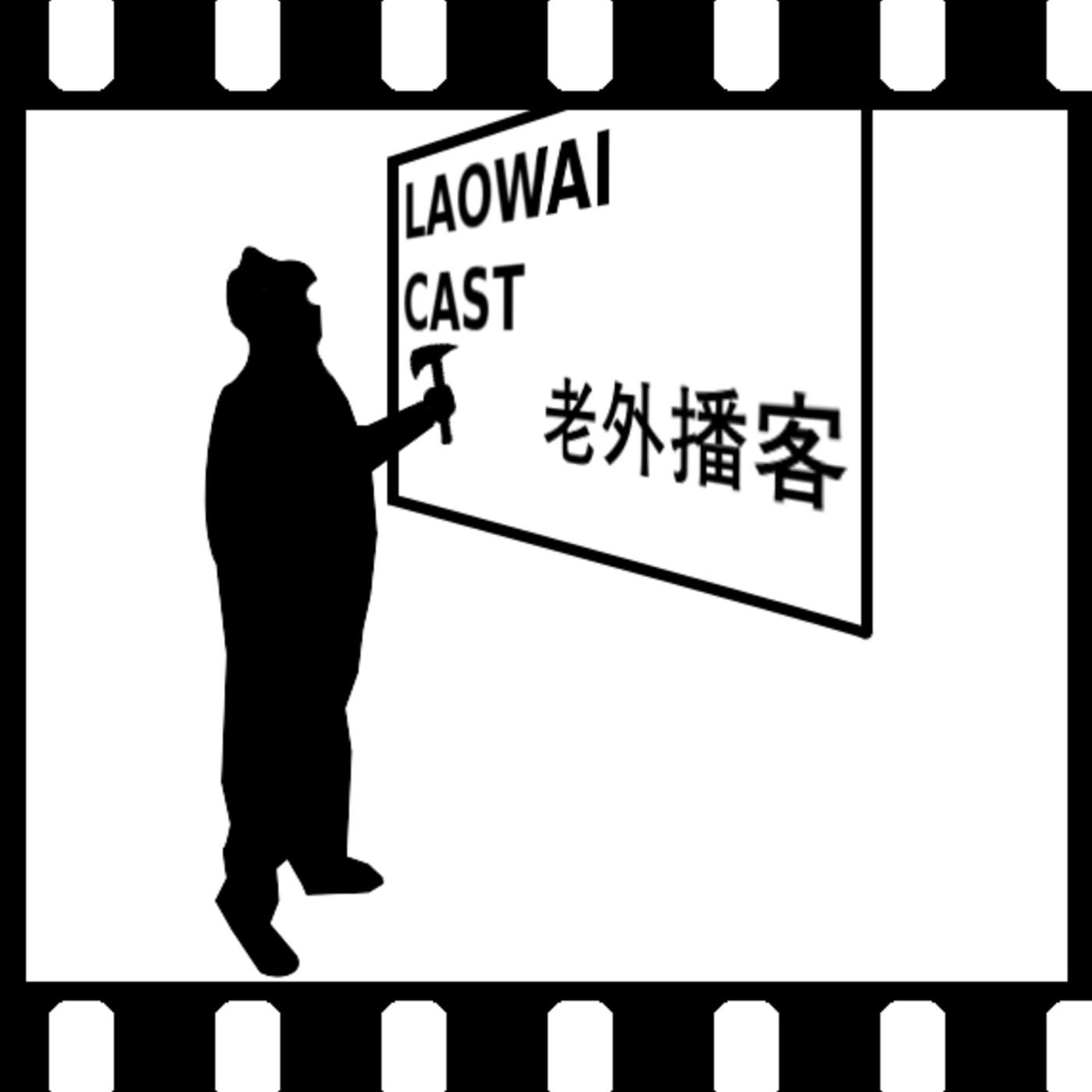 Китайские банки, налоговое резидентство, санкции и их последствия