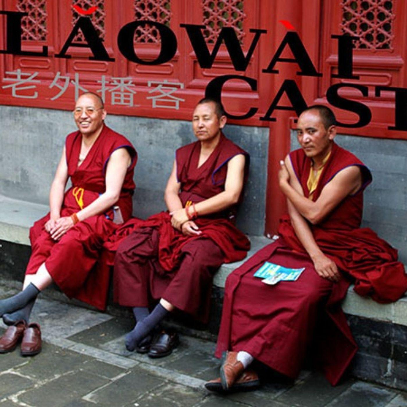 10 вопросов о Китае. Лаовайкаст отвечает на вопросы слушателей