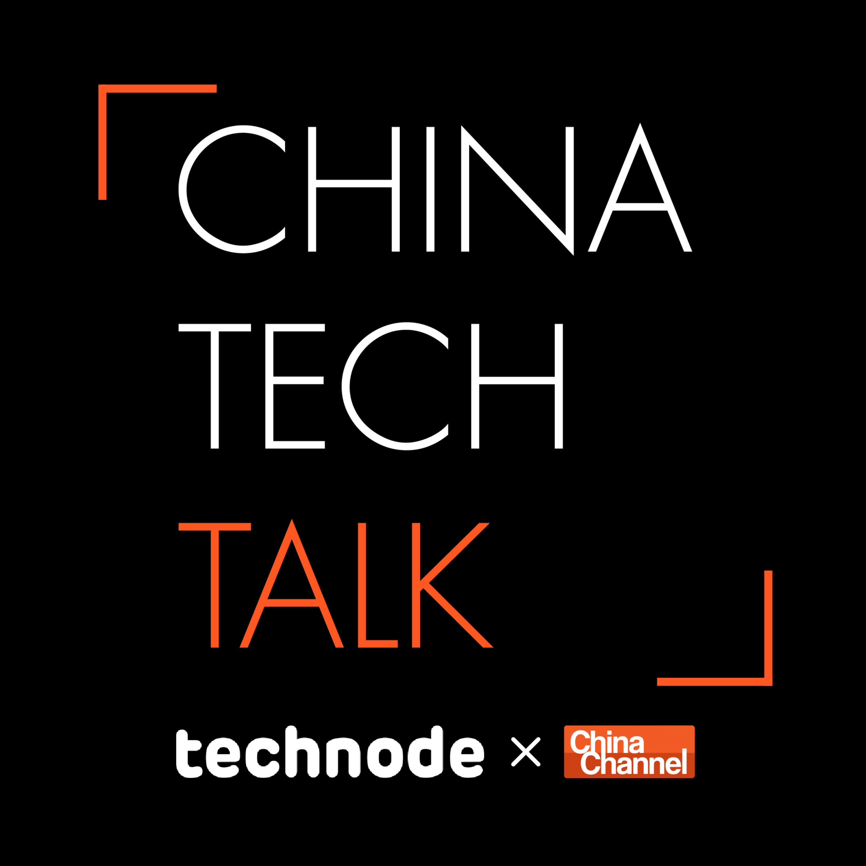 82: Tech conferences in China