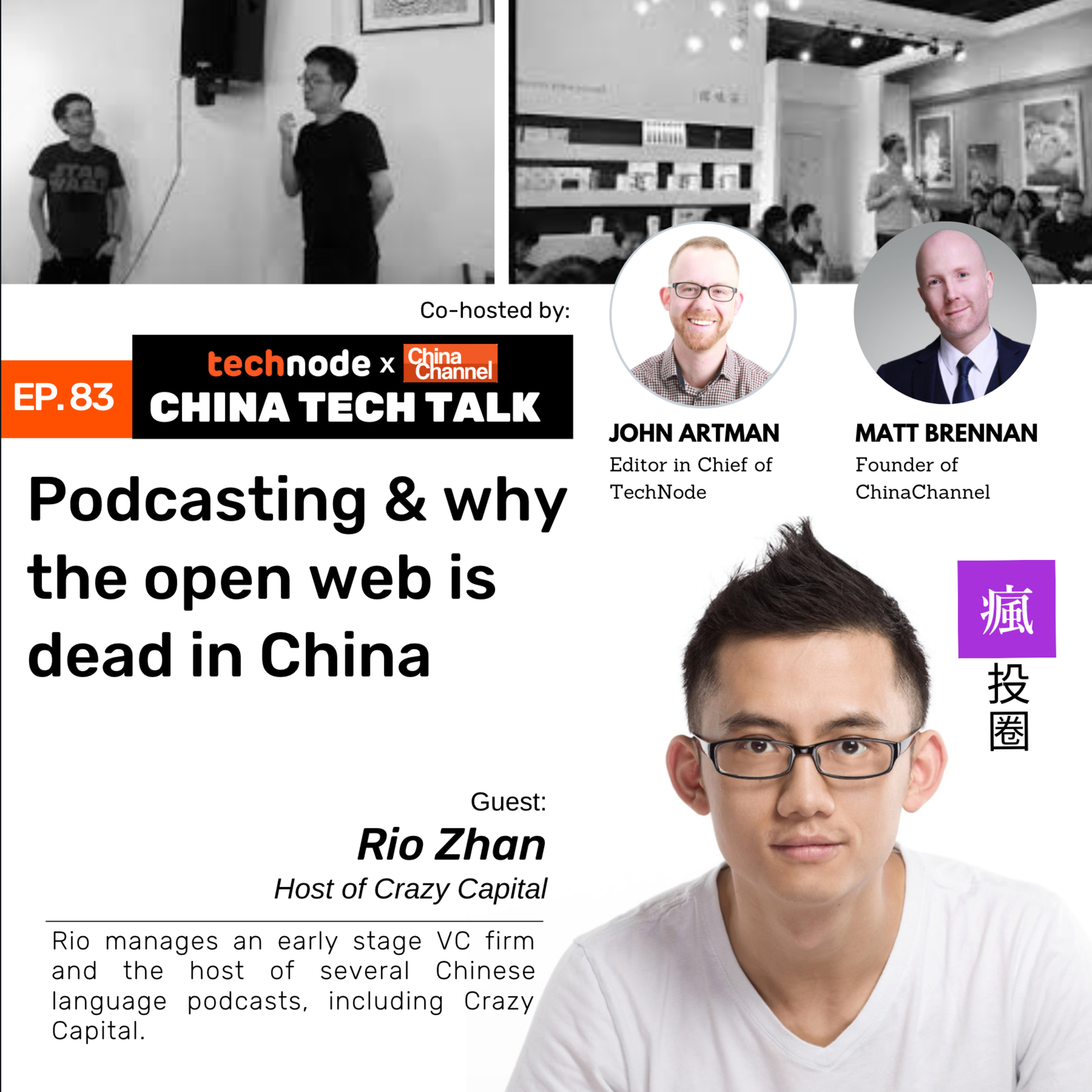 83: Podcasting and why the open web is dead in China with Rio Zhan